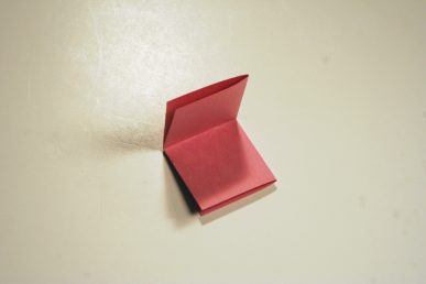 A piece of folded paper